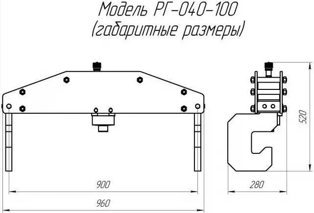 Рельсогиб РГ-040-100 схема