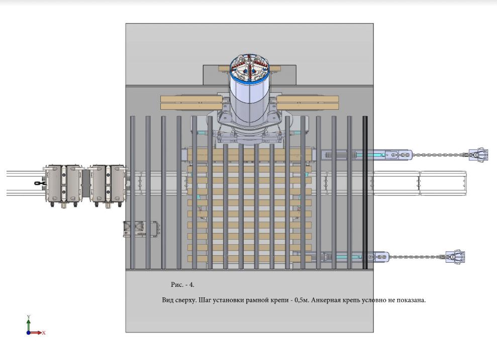 Бурошнековый комплекс КСВУ-Н вид сверху