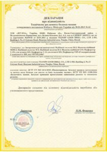 Декларация про соответствие